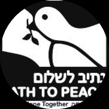 צמרת זמיר – נתיב לשלום